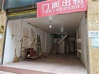 紫云名城当街门面41平上下两层40万出售,联系电话18674585803