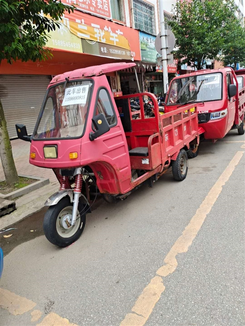 三輪車出售175發動機有牌有證件