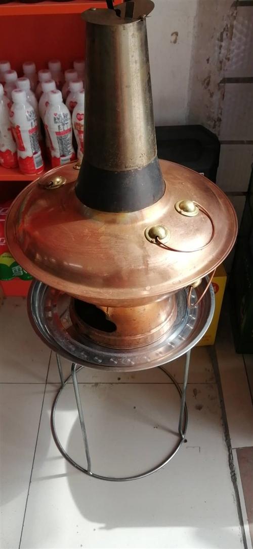 铜锅处理,九成新