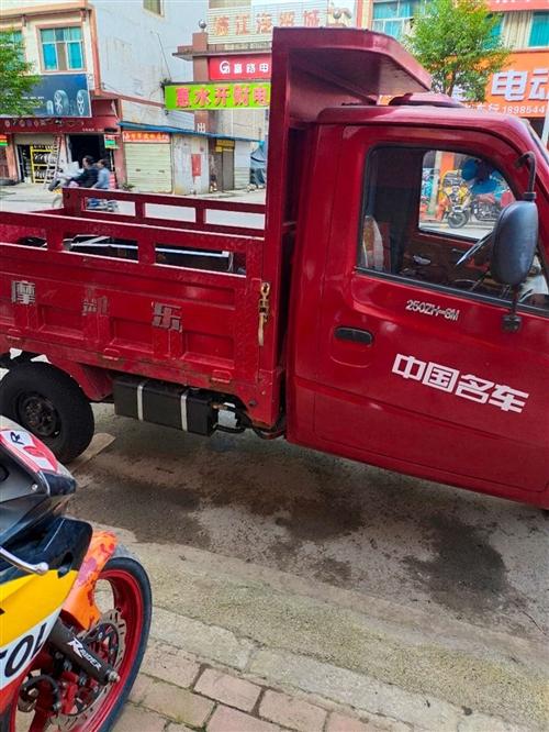 三輪車出售250發動機