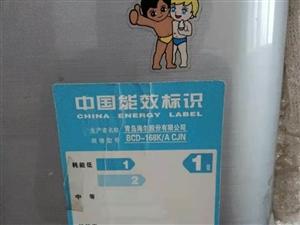 海��冰箱,家里�在用,�Q大的,出手小的