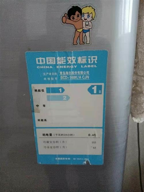 海爾冰箱,家里還在用,換大的,出手小的