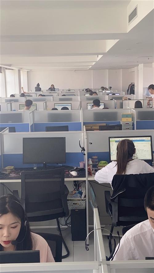 营口众鑫科技有限公司