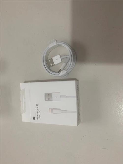 苹果20w原充套装,**,一年包换