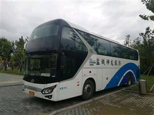东台市鑫城汽车租赁公司