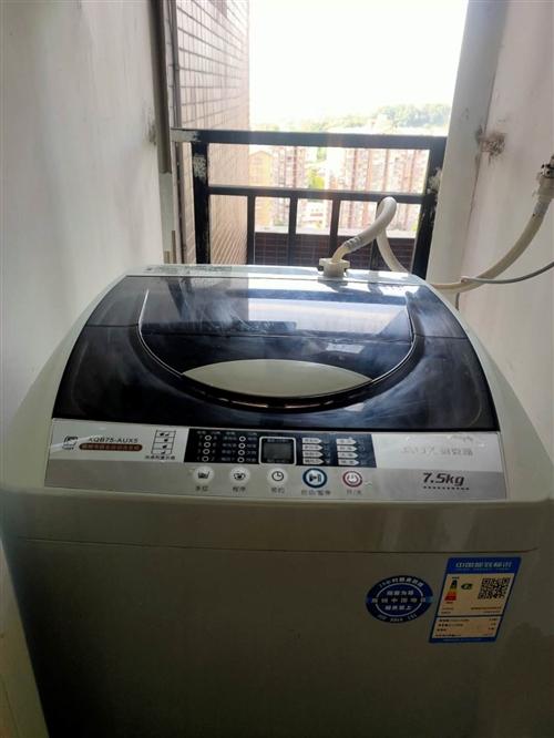 洗衣机500 自提