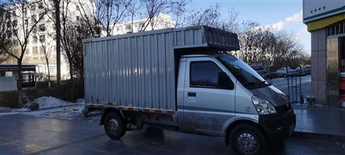 五菱箱式货车1.5