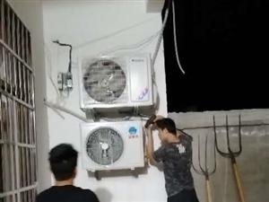 空调维修,移机,清洗,加氟15890050408