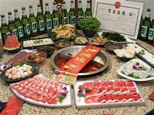 竹雨轩火锅店 39.9元套餐 限量限时抢购