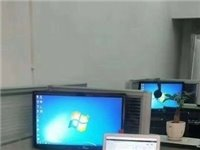 工作室不开了要处理办公电脑、台式电脑900一整套处理、还有笔记本电脑、1500元一台、原价四千多、在...