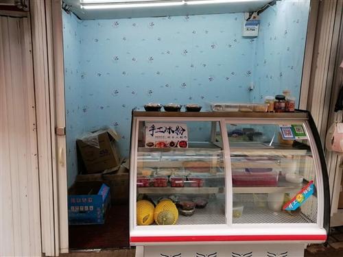 沃金商业广场步行街,1.3米前后双开冷藏柜,9.9成新,低价出售,非诚勿扰。