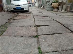 黄逸峰故居前道路