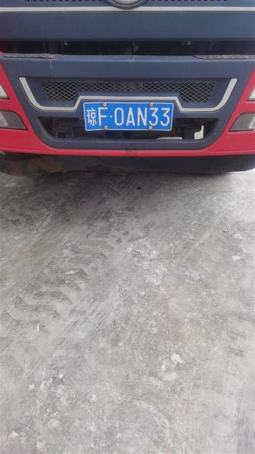 陕汽轩德x6,蓝牌自卸车