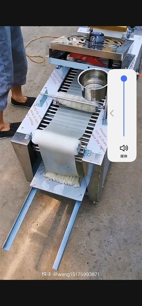 全自動釀皮機,一次成熟。還有50公斤洗面機一臺。操作簡單,現在閑置,低價出售。有意購買者打電話聯系1...