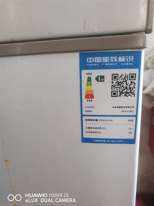 出售:九成新冰柜冷凍保鮮雙功能。