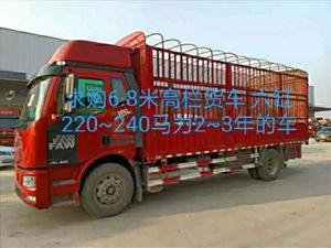 求购6.8米高栏货车