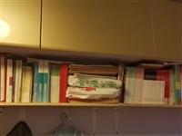 众多公考书籍、教师资格证书籍,多数1元1本,书籍几乎无使用,乱画,全套书籍练习册**塑封未动,有意者...