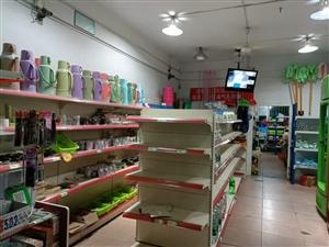 郑州职业技术学院校内超市不干了,现有货架和货物需要出售,有需要的朋友和我联系!