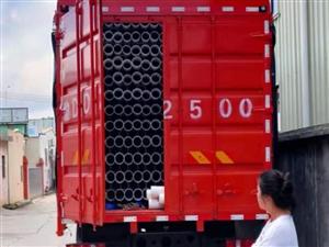 6米8高栏大货车长短途全国跑