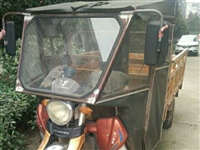 宗申三轮摩托车250,开了有几年,大骨架,三速变档,车厢2米。我现在在外务工,车子已经闲置在沅陵,有...