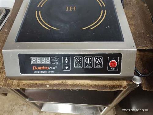 大功率商用电磁炉,才用两个月,低价处理。