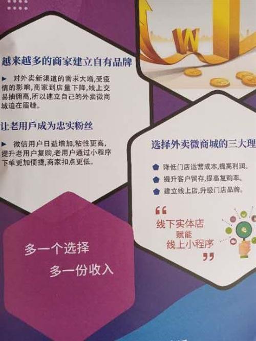 青岛道铭科技咨询服务有限公司