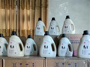 美丽一家洗衣液19元两瓶4斤一瓶两瓶共8斤,90元一箱里面有十瓶一共40斤。淘宝买18.9一瓶,我保...