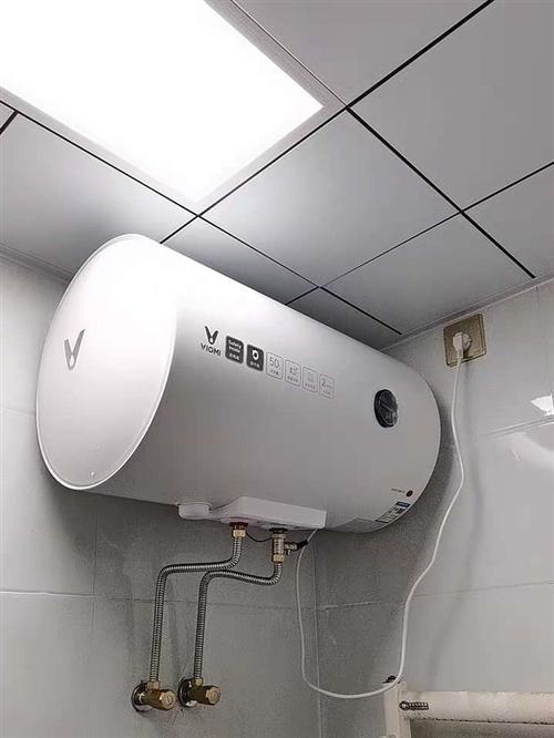 出售电热水器,云米品牌,实际使用不到半年