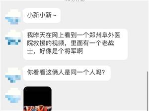 东台籍上将朱生岭亲自参加一线抗洪
