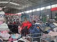 全城回收旧衣服,旧鞋子,旧包包,旧棉被,毛绒娃娃,废物利用,利国利民