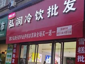 湖口县海正明城东门商铺急卖
