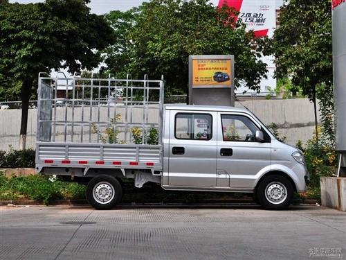 求購雙排小貨車,**個人的