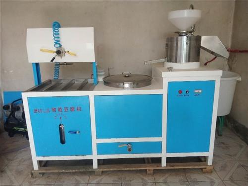 出售自动豆腐机一套,以及配套设备,九成新。可面议