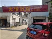 本店在尚城国际南一百米路东,长期收售二手厨房设备,二手家电家具等