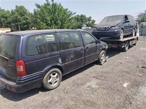 回收各种报废车辆,办理报废销户手续