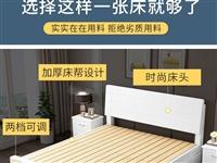 1.8m*2.0m床,白色,新床(小孩不喜欢)低价出售价格650元。适合出租房,短期过渡,单人间。有...