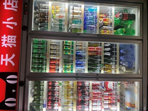 便利店冰箱3门和4门冰箱外挂机各1台,目前正在使用中,因置换大的新的,故而特优惠价转让给有需要的朋友...