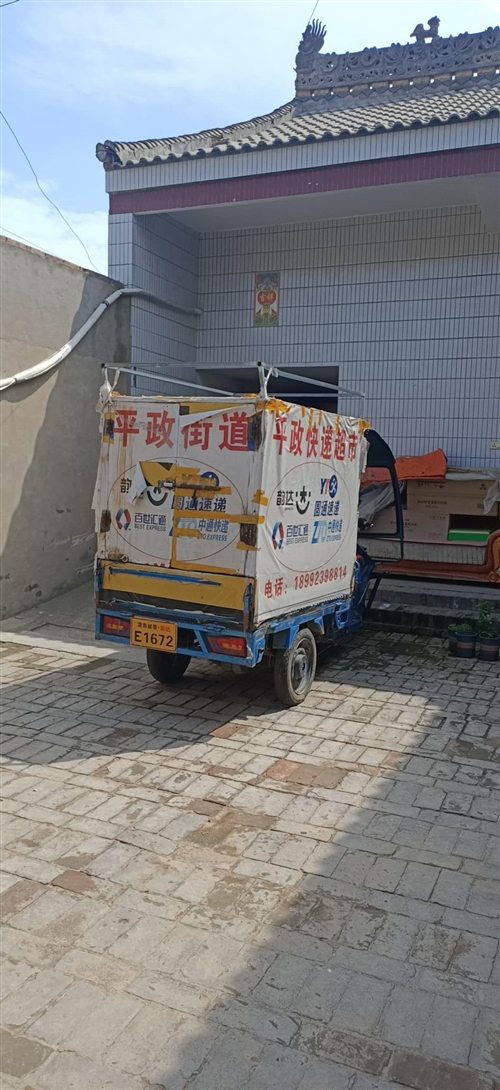 电动三轮拉货车,因货量增加更换面包车,特便宜出,有需要的可以考虑,两组电瓶,一大一小,小的前年换的,...