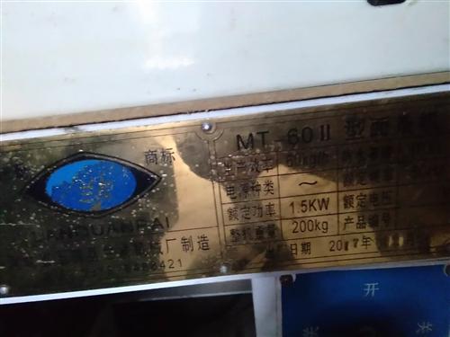 九成新,25公斤拌面机,压面机。价格面仪