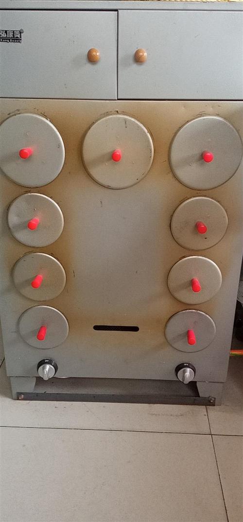 烤紅薯機轉讓,九成新,需要電話聯系