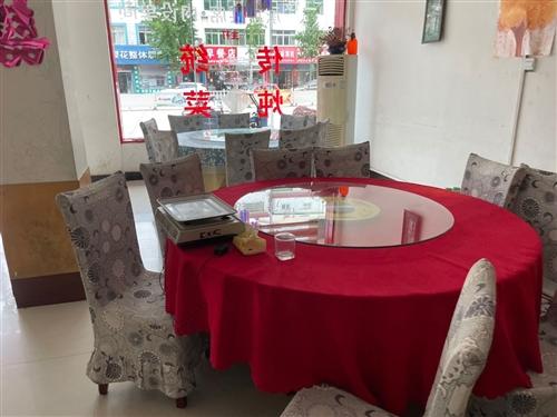 二十張酒店大圓桌帶轉盤 包括椅子全部便宜出售。 還有酒店若干用品。支持面議