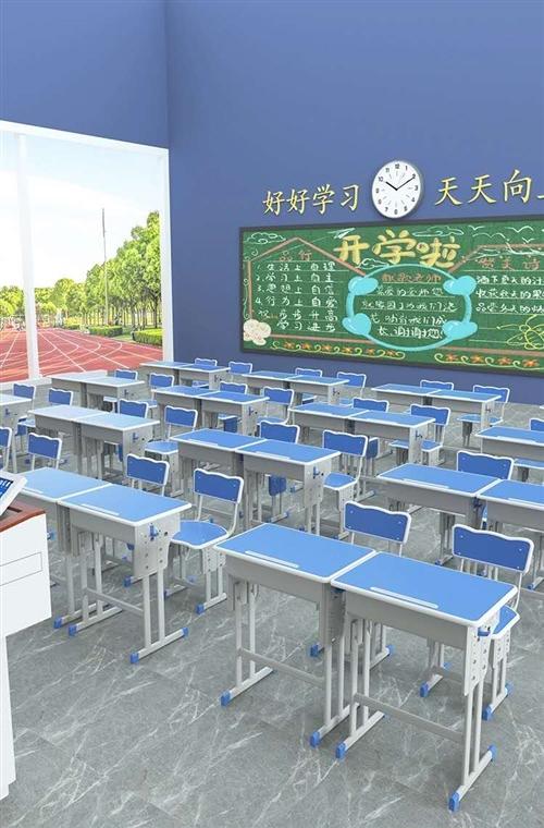 课桌椅85套6000元,****惠,淘宝网上绝对买不到这个价格,买来不到一个月。 办公室10个人会...