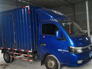 东风途逸厢式货车