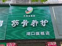 海正明城南门店面低价转让,上下两层,一层62平,精装修,目前经营美容养生