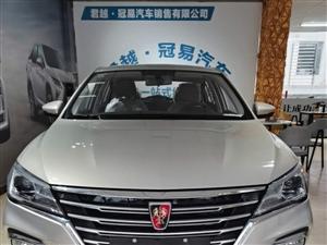 荣威i5新车