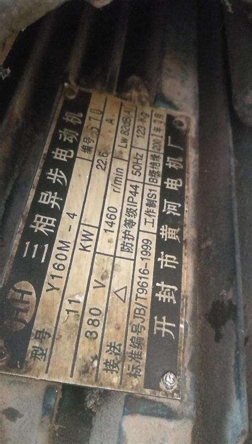 開封市黃河電機廠電機一臺。七成新。。