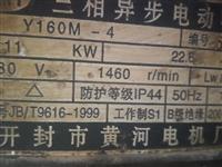 開封市黃河電機廠電機一臺七成新。有要的請致電13460736294聯系??!