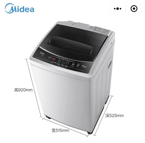出售一台二手洗衣机,自提