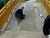 青鹃山湖心桥把人拌伤了
