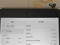 8   9成新  小米平板3   4+128G